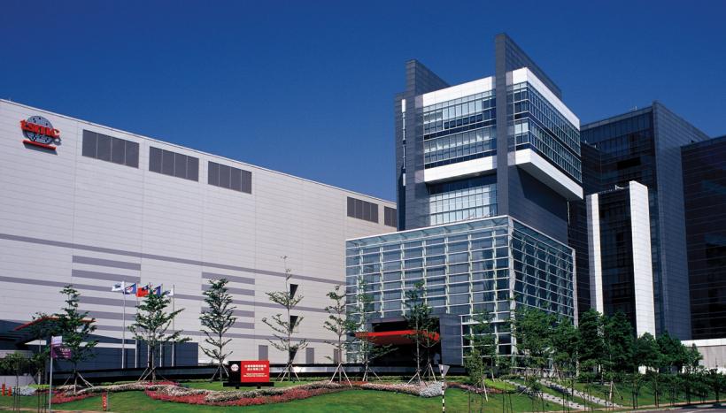 TSMC facility