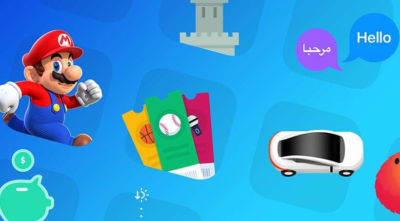 App Store Mario banner