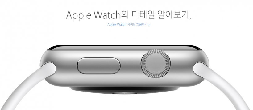 Apple Watch South Korea