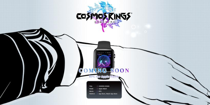 Cosmos Rings Teaser