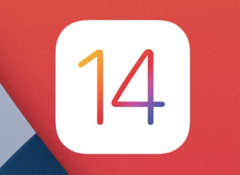 iOS 14.8 security update