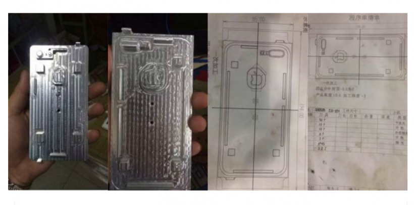 iPhone 7 Schematics
