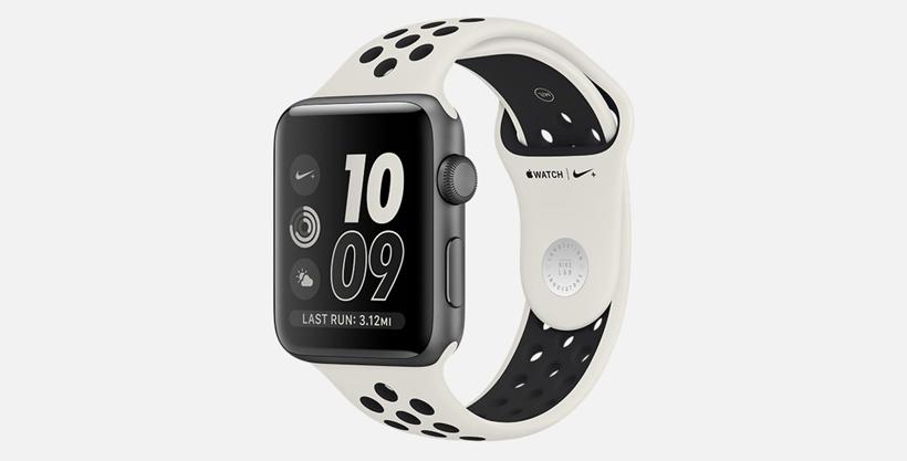 Apple Watch NikeLab limited edition