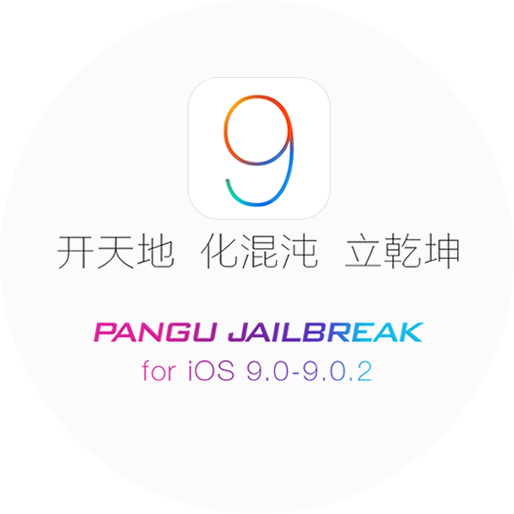 iOS 9 jailbreak instructions