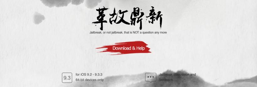 Pangu iOS 9.3.3