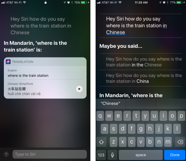 How to use Siri to translate phrases and words in iOS 11 on iPhone and iPad.