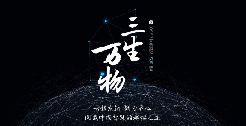 TaiG v.2.0.0