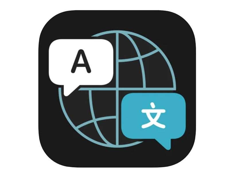 iOS Translate