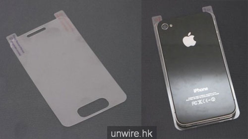 iPhone 5 accessory screen protector