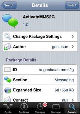 apple iphone 2g mms