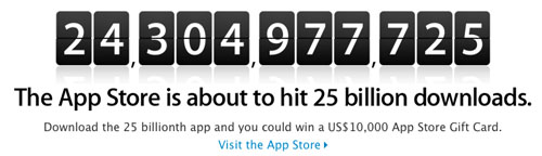 Apple App Store 25 billion gift card