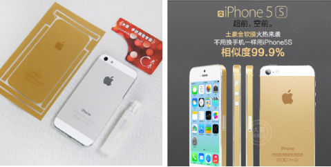 Gold iPhone Stickers