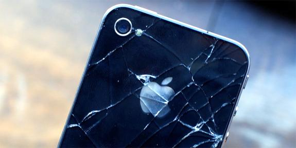 cracked iphone insurance verizon
