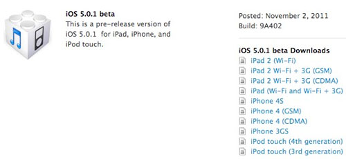 Apple iOS iPhone firmware update 5.0.1 beta