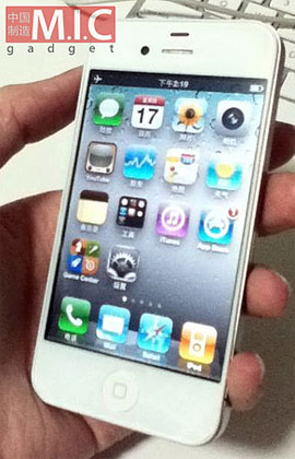iphone 5 leaked photo small bezel A5 processor