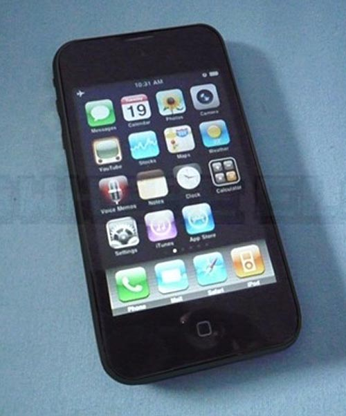 apple iphone 3.0