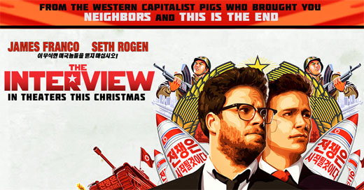 Sony The Interview iTunes