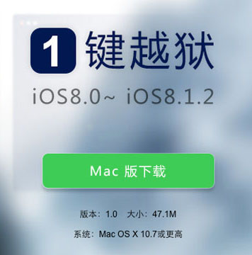 PP download jailbreak Mac