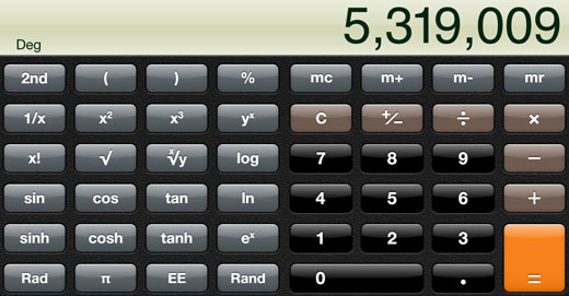 Landscapecalc tweak Cydia iOS