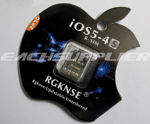 iPhone 4S iOS 5 unlock